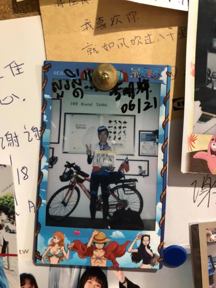 台北109青旅為自行車友善旅店