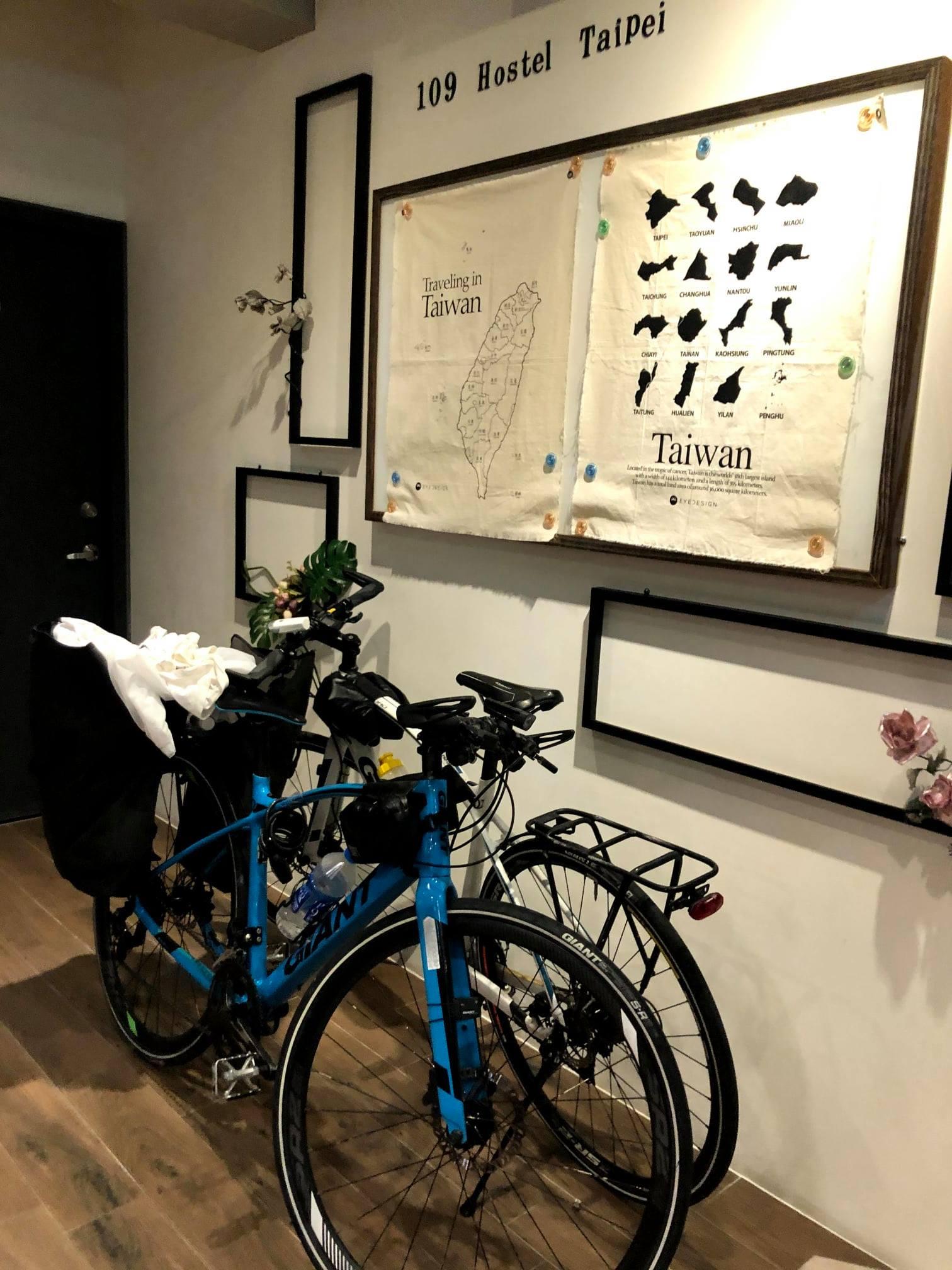 台北109青旅為單車友善青旅