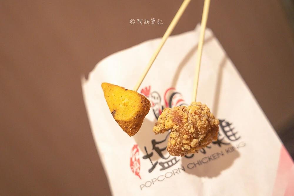 台灣鹽酥雞西門直營店首推道地的台灣鹽酥雞和馬鈴薯丁