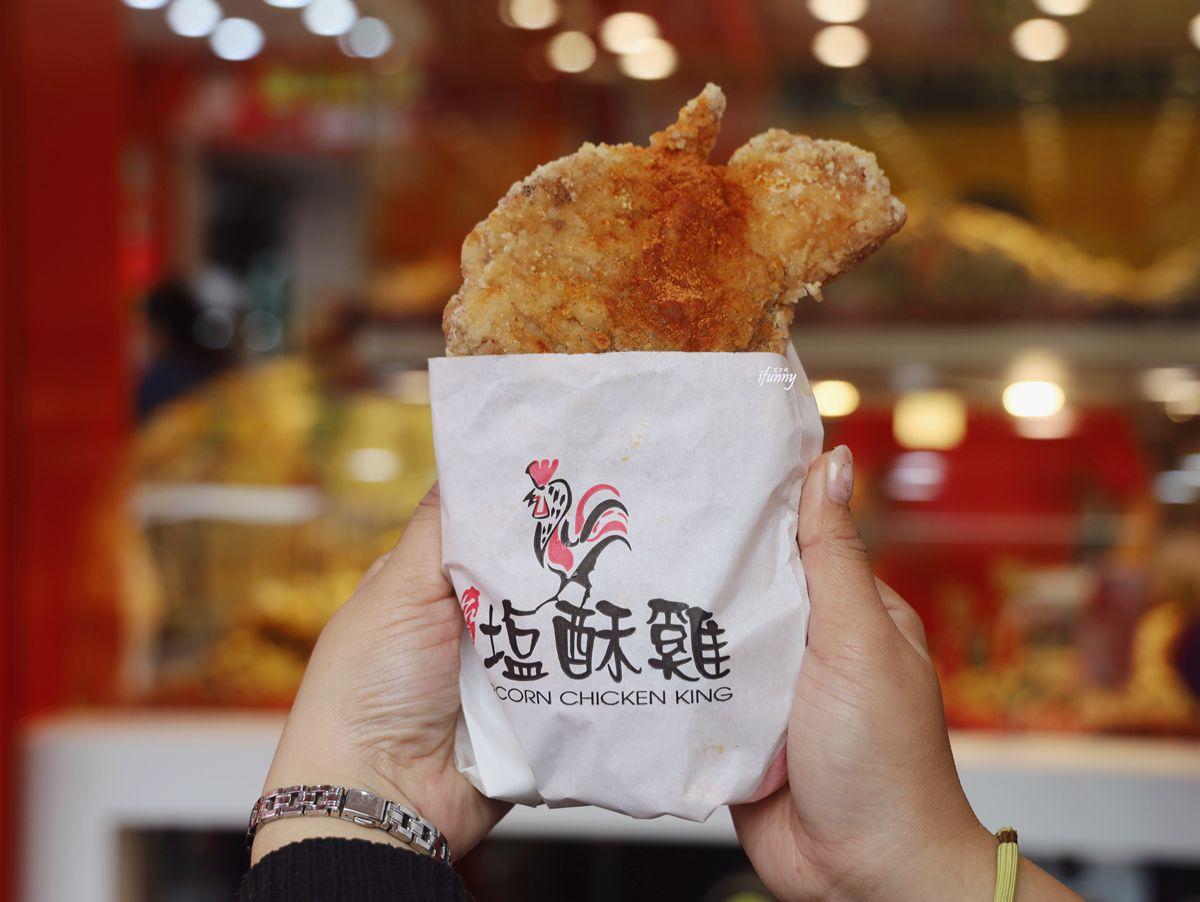 台灣鹽酥雞西門直營店雞蛋豆腐