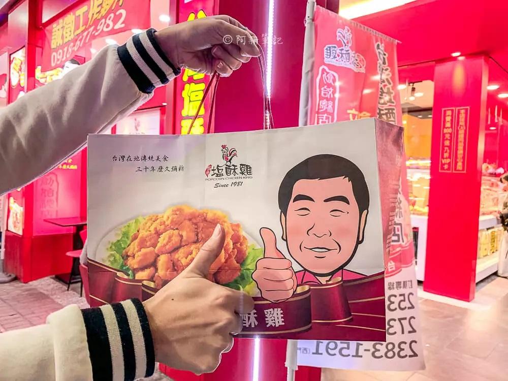 最後要給充滿台灣特色的美食宵夜小吃一個大大的讚