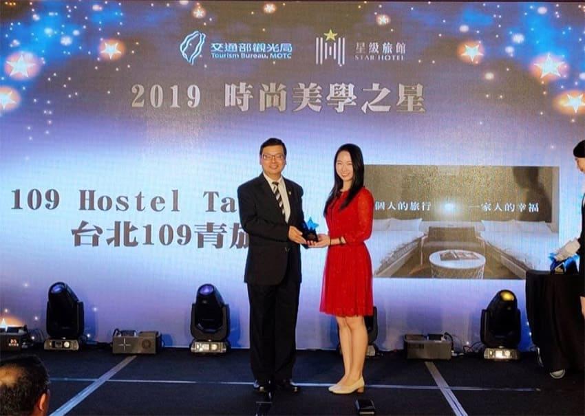 台北109青旅獲得星級的時尚旅店獎照片