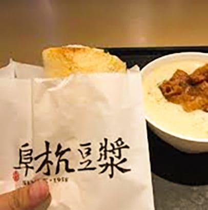 華山市場阜杭豆漿的照片