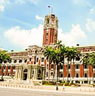 台北109青旅附近的歷史古蹟-台灣總統府的照片