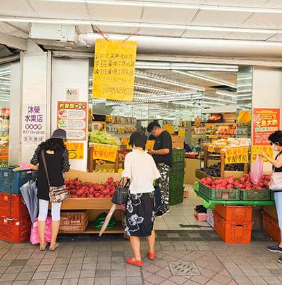 台北109青旅附近的水果店-沐榮水果店照片