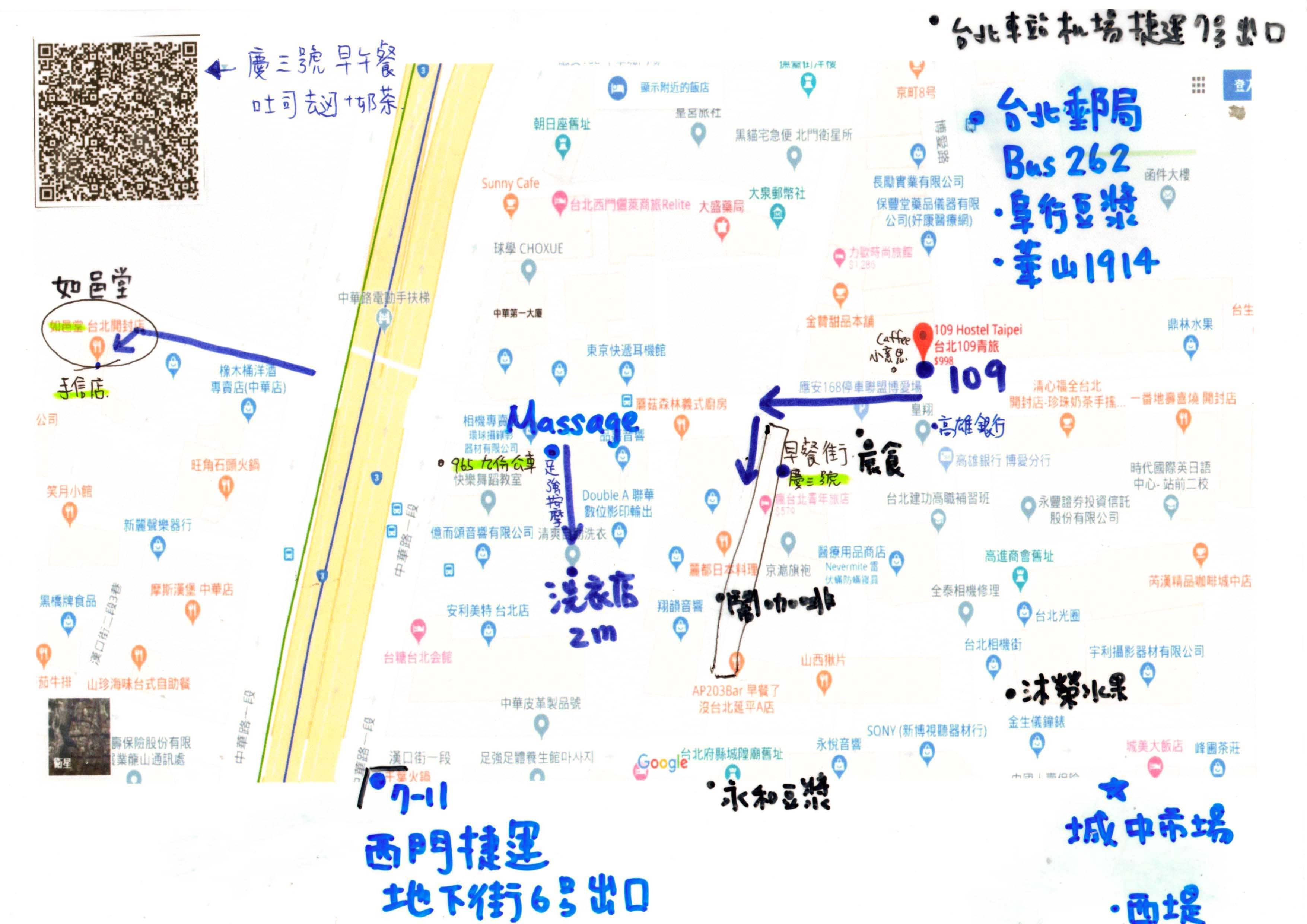 台北109青旅周邊地圖