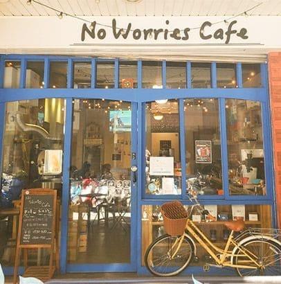 台北109青旅樓下一樓隔壁的小意思BAR - No Worries Cafe照片