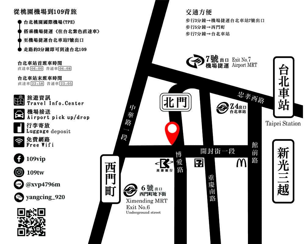 台北109青旅map